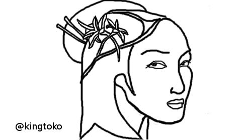 The Geisha Portrait Wide