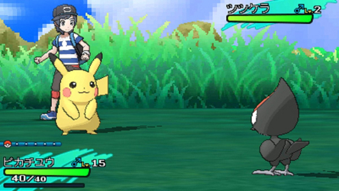 You are now able to see your trainer in battles. Which is cool.